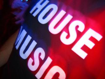House play the original for Play house music